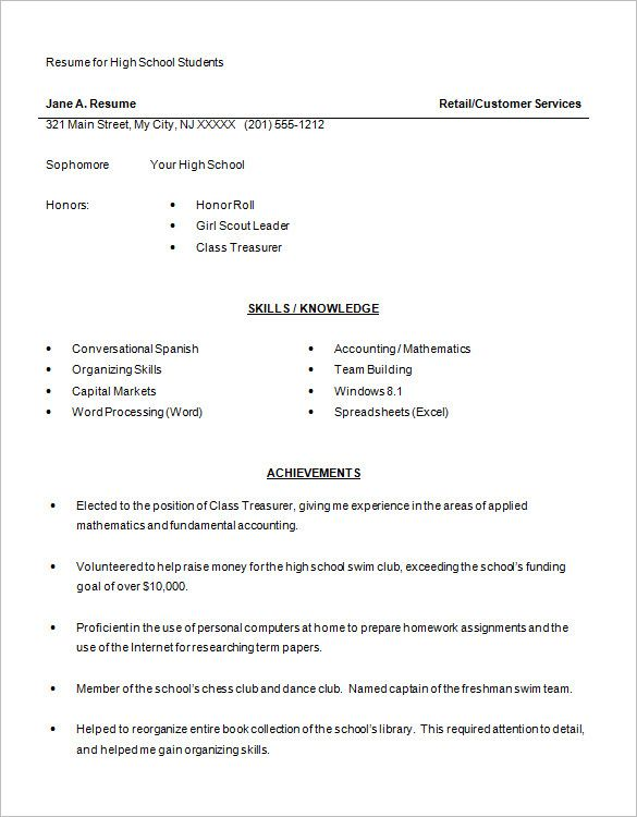 Skills For High School Resume Fascinating Just Outta High School  Pinterest  High School Resume Template .