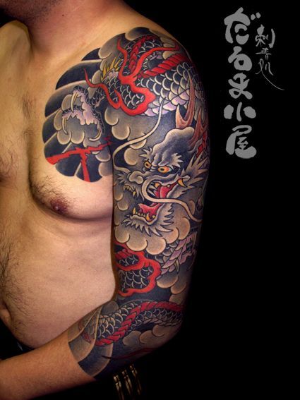 Rico daruma goya tattoo japan red and black look good for Black dragon koi