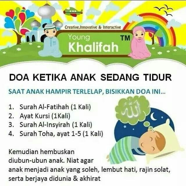 Doa Anak Bijak Doa Islam Islamic Messages Doa