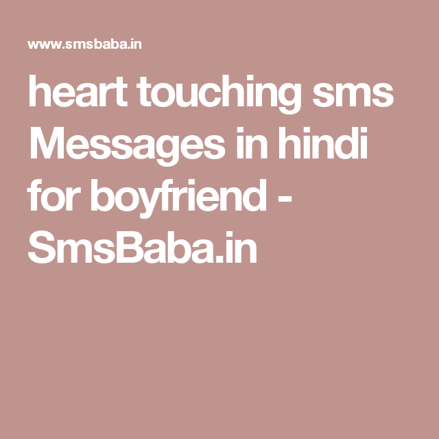 Heart Touching Sms Messages In Hindi For Boyfriend SmsBabain Amazing Heart Touching Qua