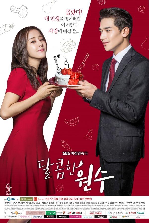 Sweet Revenge 달콤한 원수 Korean Drama Picture Doramas E