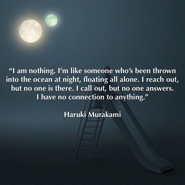 Image result for murakami iq84 gif quotes