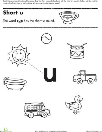Short Vowel Sounds Worksheet U Vowel Sounds Short Vowels And