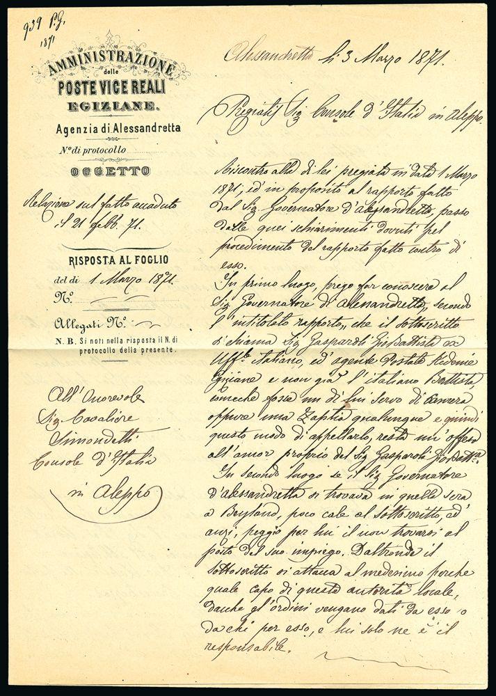 Egypt 1871 letter on Poste Vice Reale Egiziane official - official letterhead