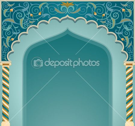 Islamic Arch Design Vector Illustration Illustration Design