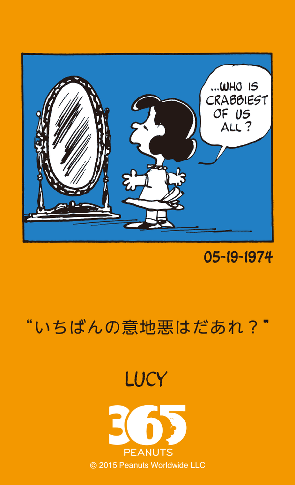 The Signum Times on (With images) Snoopy love