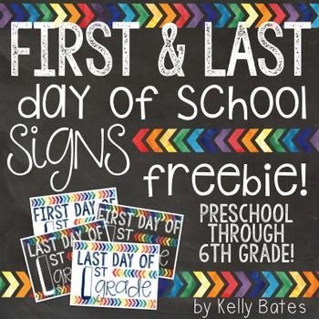 {FREEBIE} First and Last Day of School Signs #firstdayofschoolsign