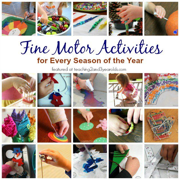 Fine motor skill activities for every season fine motor for Four year old fine motor skills