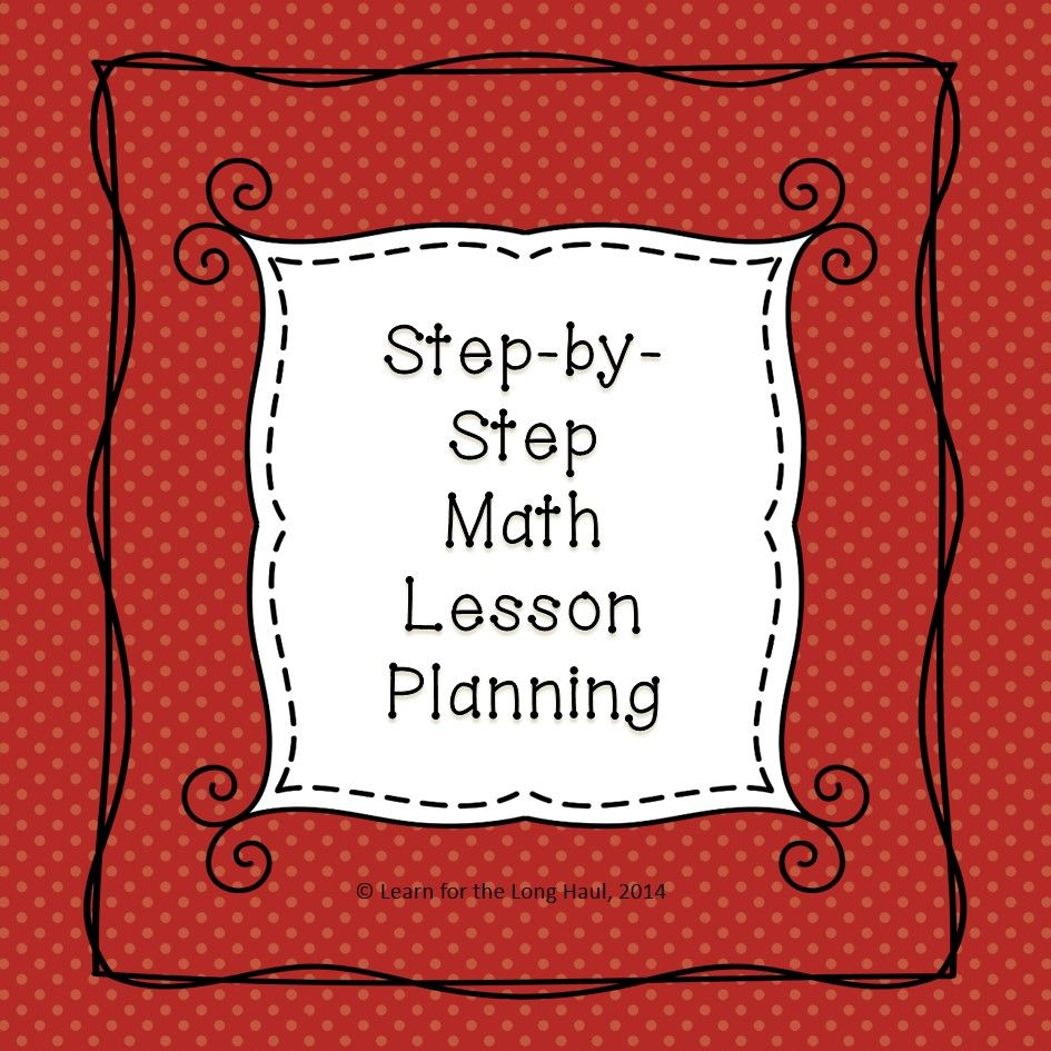 Math Lesson Plan Template  Math Students And Lesson Plan Templates
