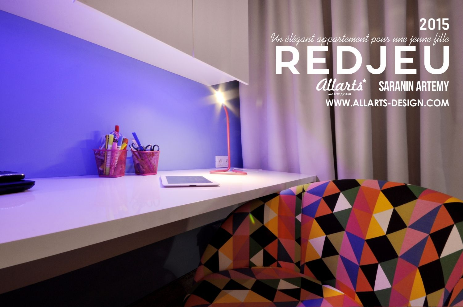 The project was designed by REDJEU Saranin Artemy - ALLARTSDESIGN (www.allarts-design.com) in 2015   This stylish and bright apartment belongs to a young girl with her daughter. The hostess asked the studio ALLARSTDESIGN after received the keys and it's the issue of repair. Customer once insisted on the interior - in which everything must be red, slowly and surely, we exclude too much of this color. We added a lot of light metal and textured coatings.  www.allarts-design.com
