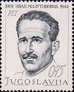 Yugoslavia Stamp 1968 - Ivan Milutinović