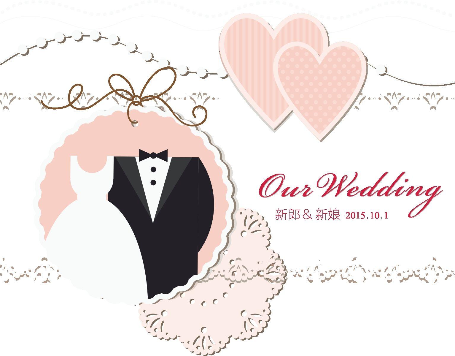 download gift wedding invitations shower invitation bridal