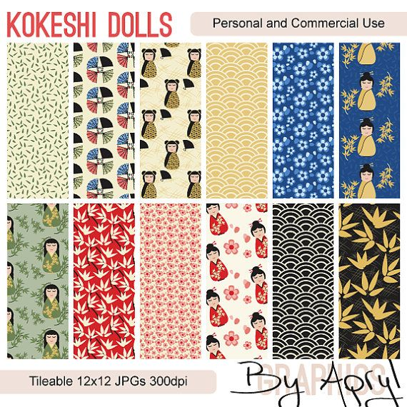 Kokeshi Dolls Digital Paper Scrapbook Paper by GraphicsByApryl {the black and gold one is fab}