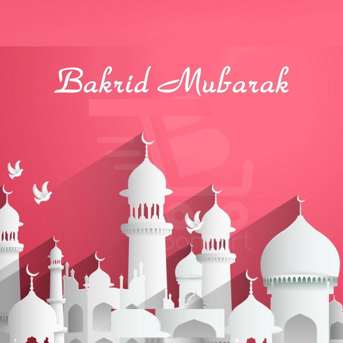 Bakrid Wishes 2020