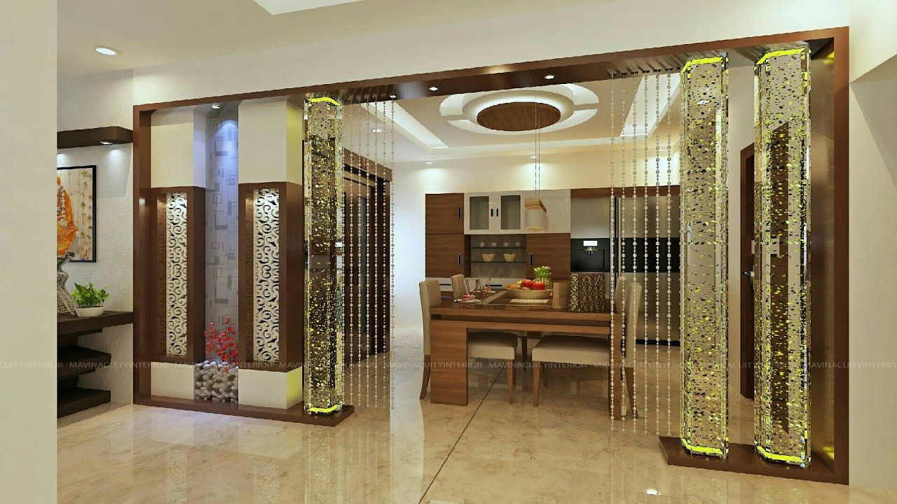 Partition Design For Living Room And Dining Hall Youtube