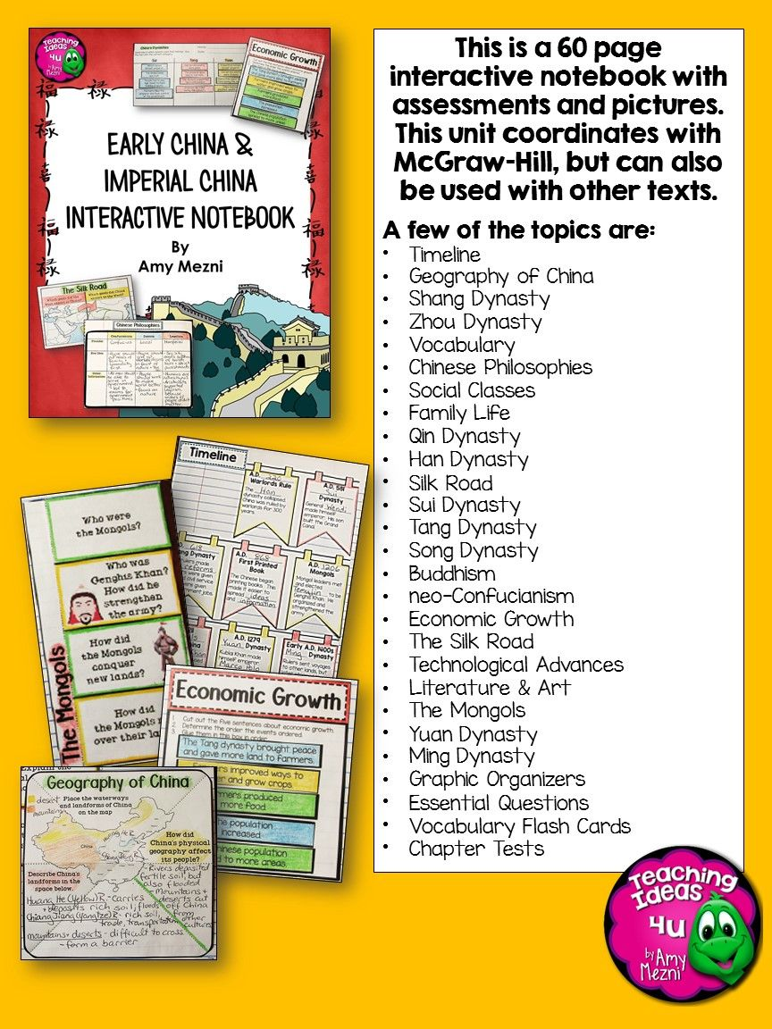 Ancient China & Imperial China 6th Grade Interactive Notebook- Includes  Timelines, Geography of China Shang & Zhou Dynasties, Chinese Philosophies,  ...