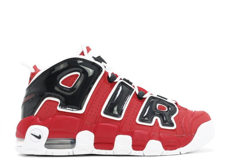 buy online bb716 21ca4 air more uptempo (gs)