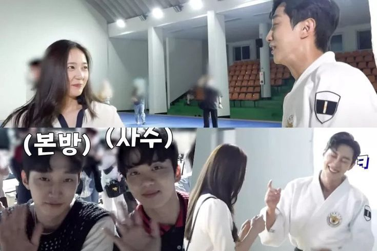 """Watch: Krystal, Jinyoung, Yoo Young Jae, And More Try To Overcome Distractions While Filming For """"Police University"""""""