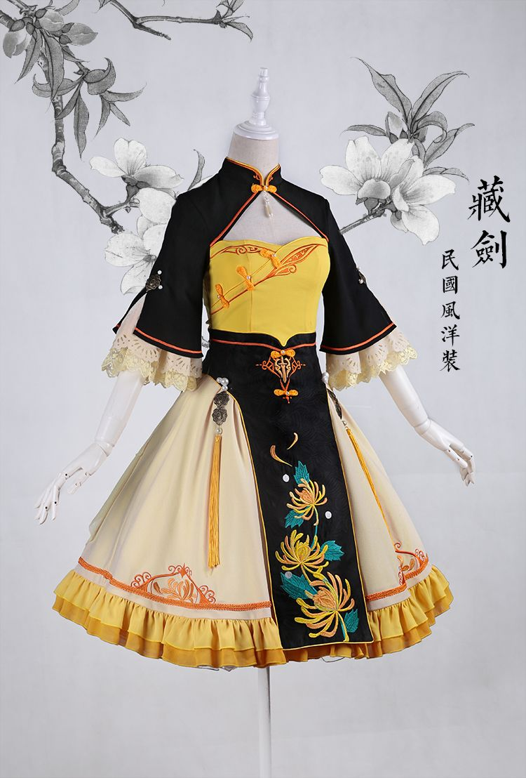 【三分妄想】新品 剑网三 中华风 原创洋装 连衣裙 藏剑 日常COS-淘宝网全球站