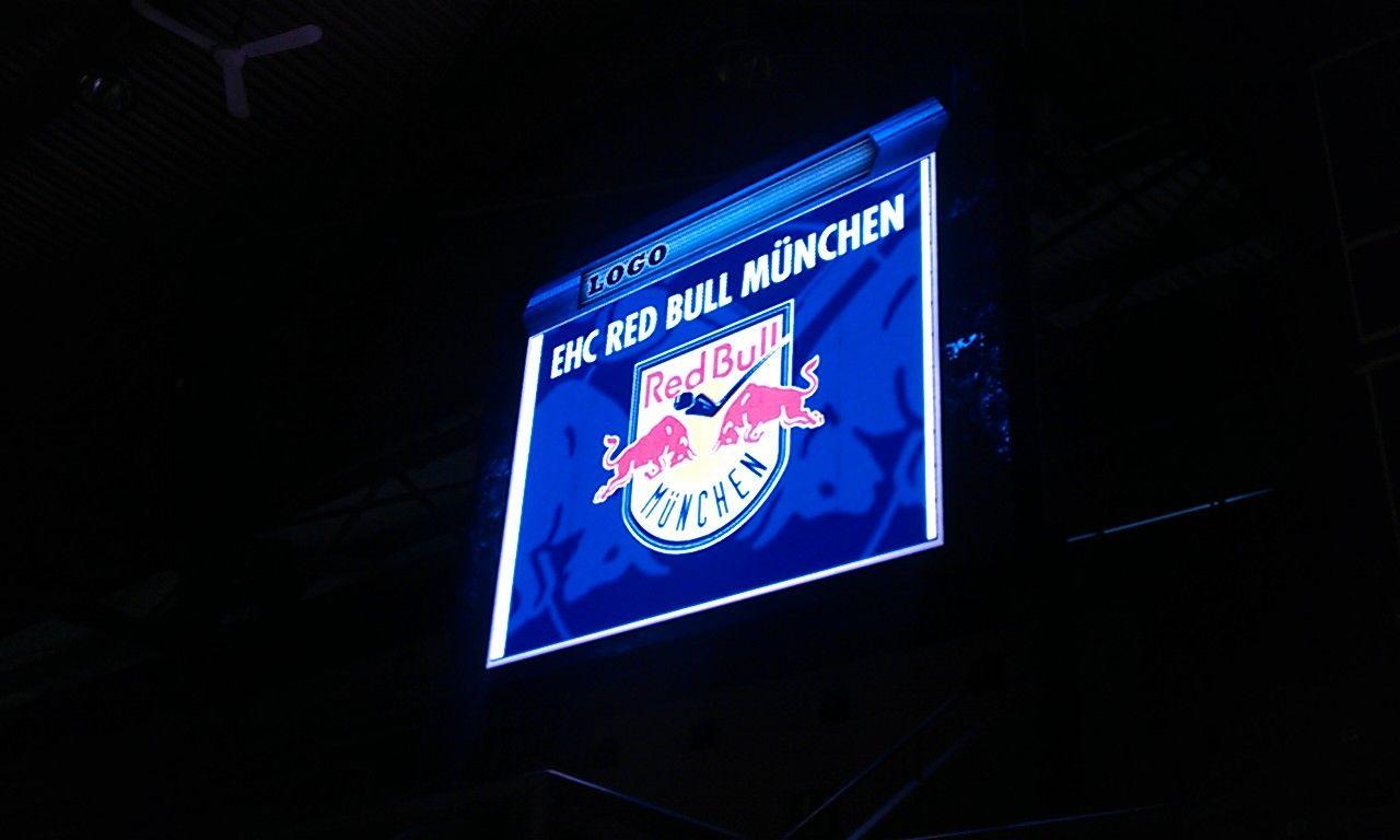Ehc Red Bull Munchen