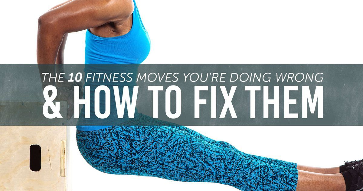 10 Workout Moves You Re Probably Doing Wrong And How To Fix Them Livestrong Com Workout Moves Fitness Tools Workout Programs