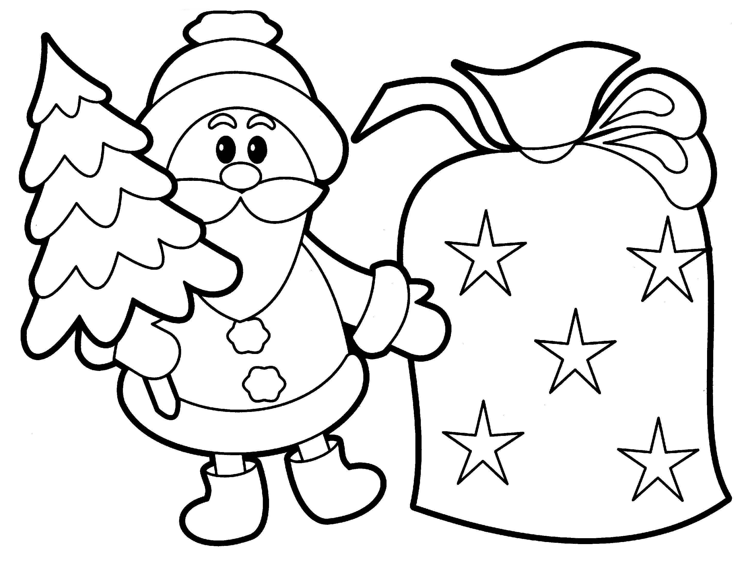 Merry Christmas Coloring Pages Printable  Christmas tree Coloring