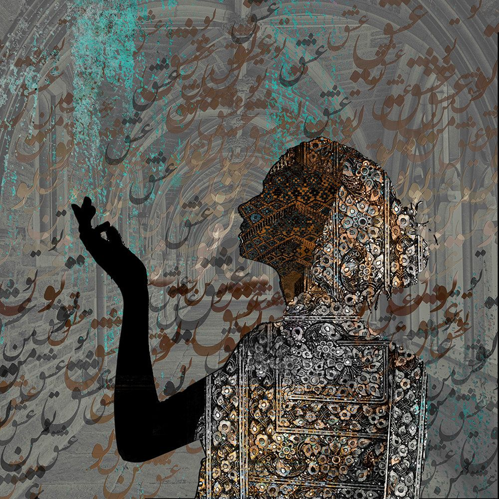 A Prayer For Love Girl With Persian Pattern Persian Wall Art Canvas Print Persian Home Decor Iranian Art Arabic Calligraphy Eastern Art With Images Persian Art Painting Iranian Art Art