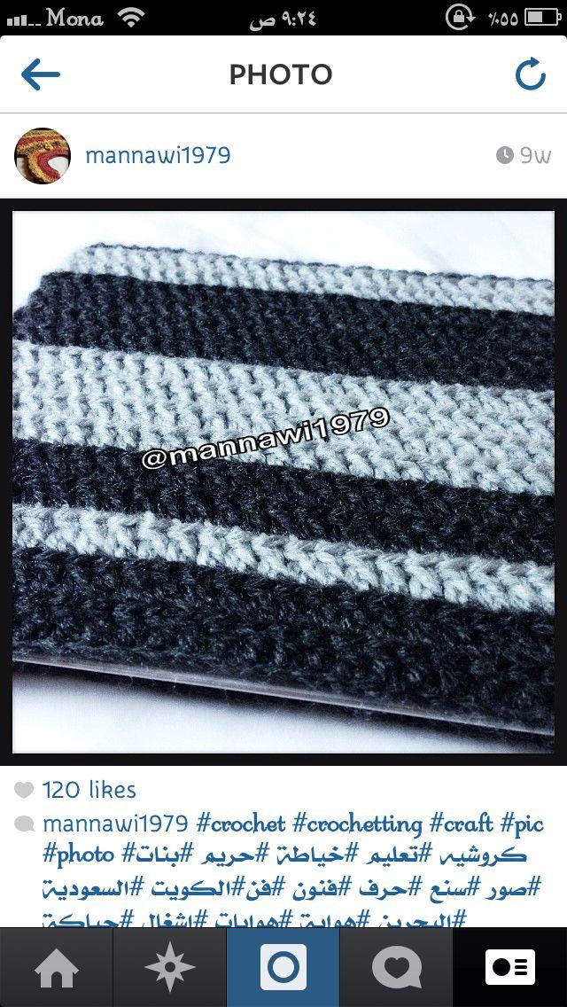كفر ايباد من صنعي بخيوط اليز كروشيه Crochet Knitted Scarf Knitted