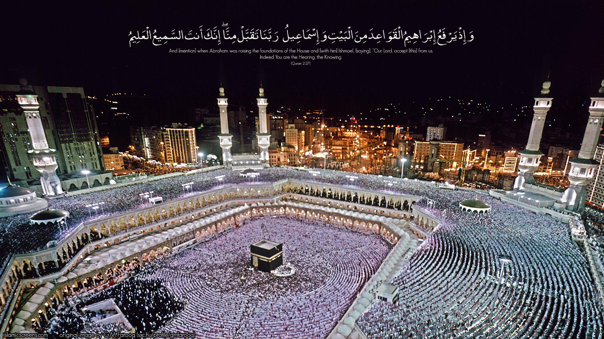 Popular Wallpaper High Resolution Makkah - b764eba8a0834c9ec86e3db5a45a56e5  Graphic_818043.jpg