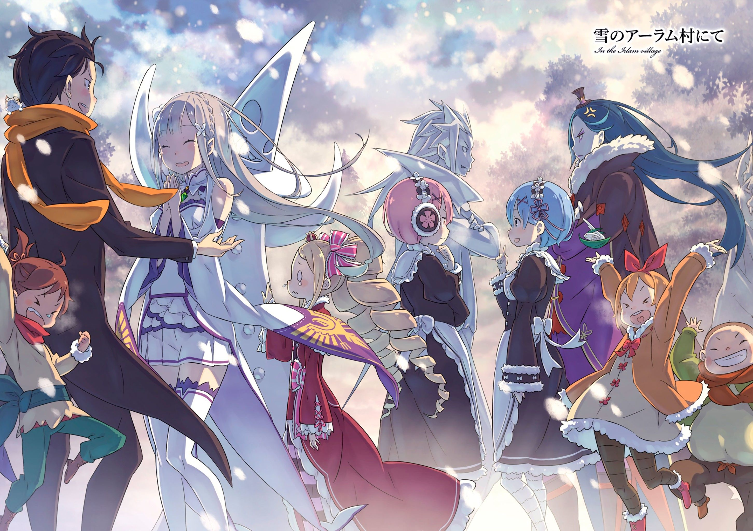 Anime Wallpaper Rem And Ram in 2020 Anime, Anime