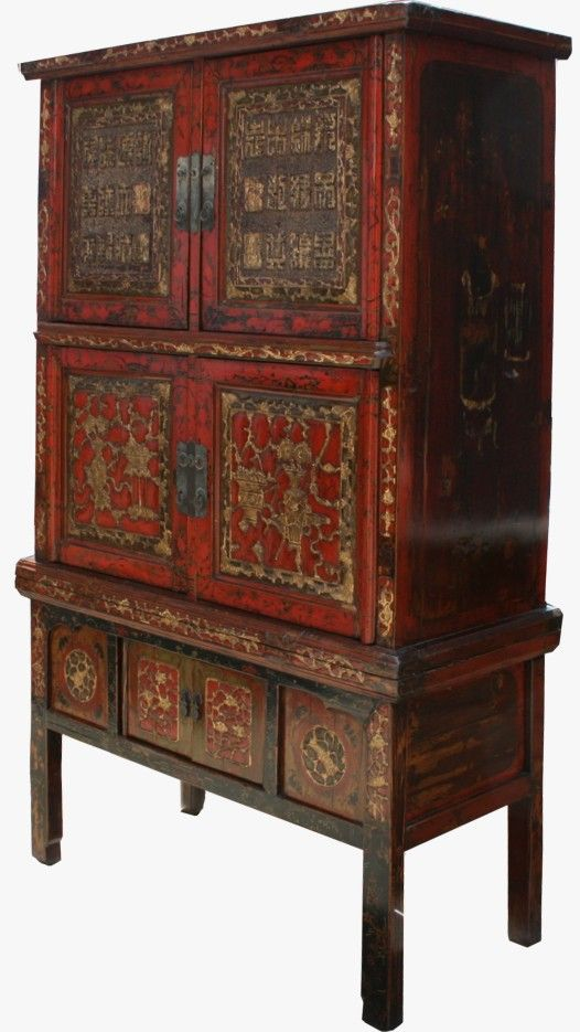Characters Carved Chinese Cabinet