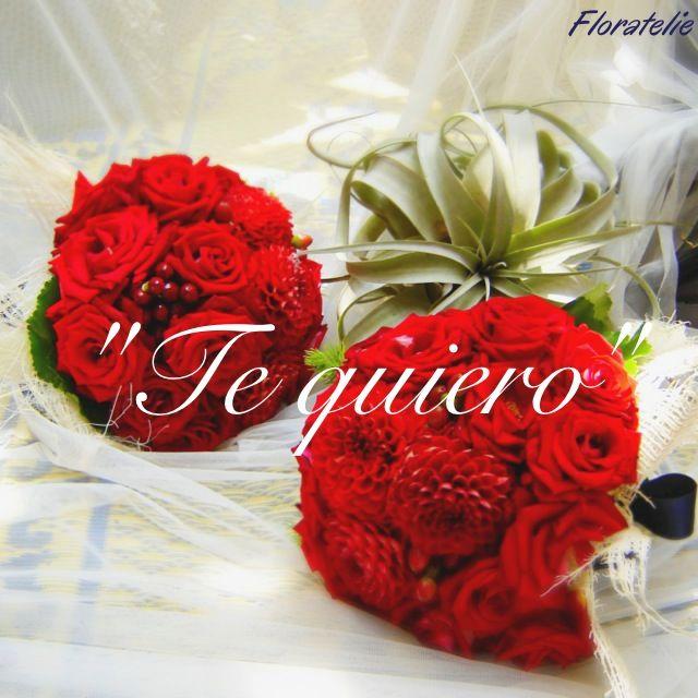 Una flor dice más que mil palabras. ¿Quieres hacer este día de San Valentín especial? Envía tu amor a la persona más especial con Floratelie.  (Haz tu pedido ahora: +34 674 333 359) #flor #floratelie #amor #flower #love #barcelona