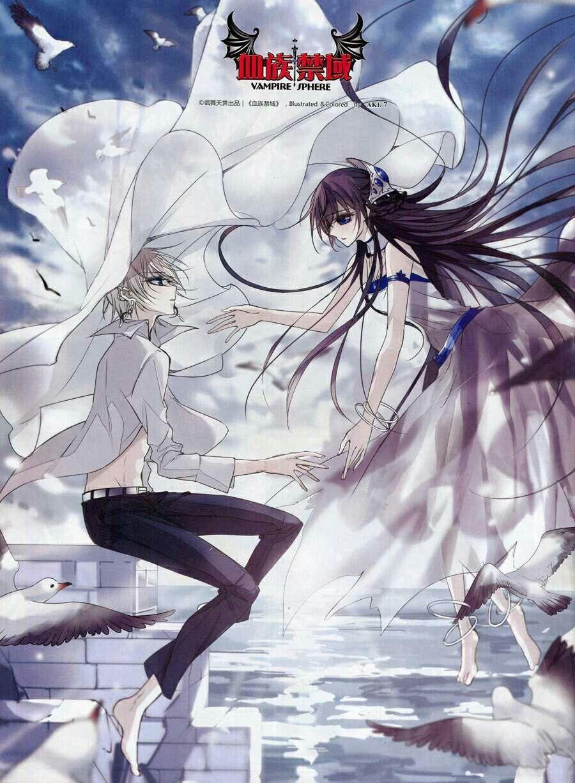 Vampire sphere Manga, Tóc, Anime