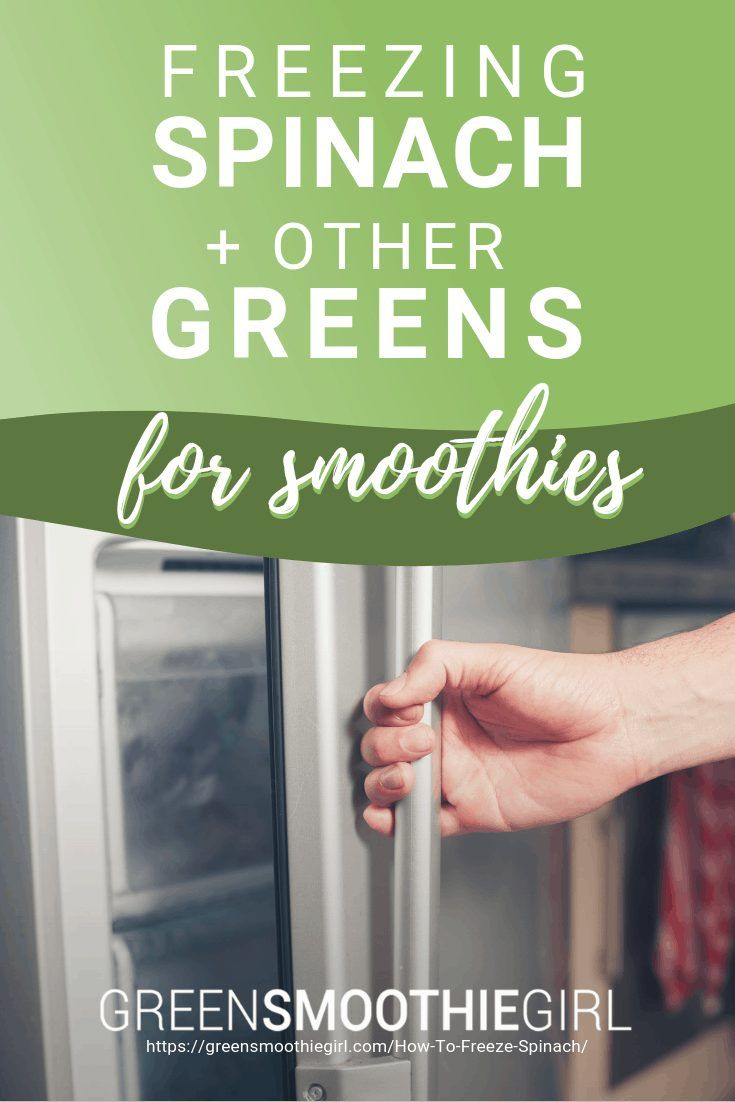 How to freeze spinach kale and other leafy greens for