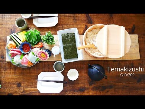 Cafe709 하나씩 싸서 바로 먹는 김밥. 테마키즈시(手巻き寿司). 김말이 초밥 - YouTube