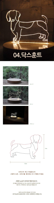 경제적이면서 디자인적인 바유 LED 조명 조명
