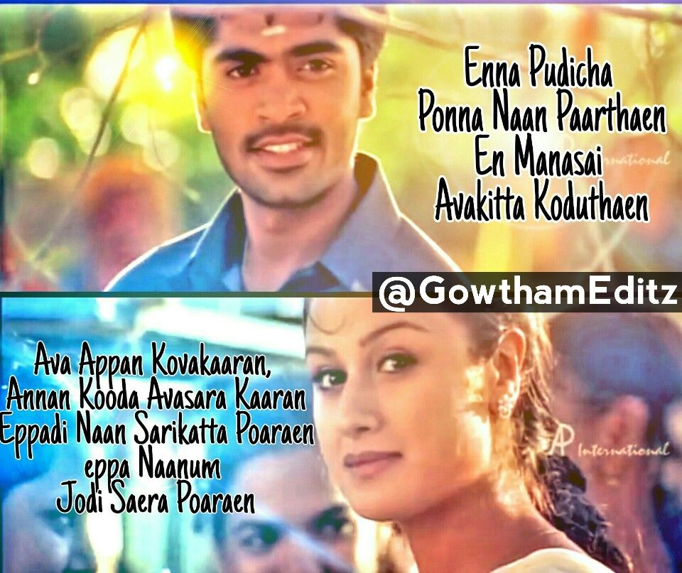 Kovil Kaadhal Panna Thimuru Irukka Love Song Quotes Tamil Songs Lyrics Picture Quotes