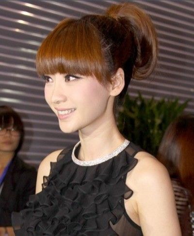 Gorgeous updo hairstyle with bangs for Asian women Asian Women - www küchen quelle de