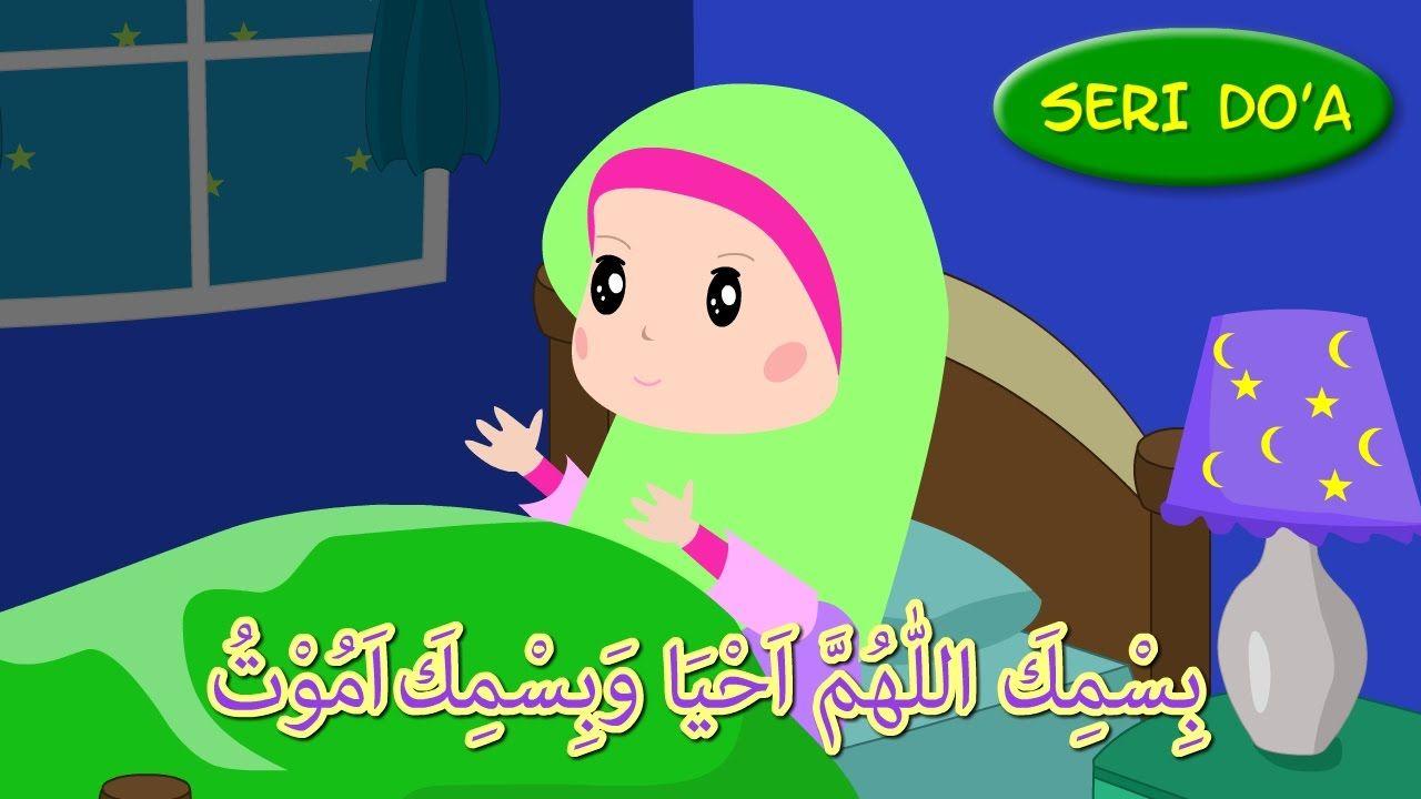 Doa Sebelum Tidur Jamal Laeli 1 Jamal Laeli Pinterest Doa