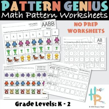 Pattern Genius Math Pattern Worksheets Pattern Worksheet Math Patterns Math