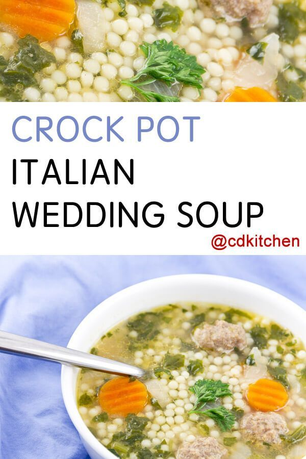 Slow Cooker Italian Wedding Soup - Wedding soup is actually married soup (minestra maritata) which refers to the melding of ingredients and flavors. The crock pot helps enhance that further with its slow cooking time. | CDKitchen.com #italianweddingsoup Slow Cooker Italian Wedding Soup - Wedding soup is actually married soup (minestra maritata) which refers to the melding of ingredients and flavors. The crock pot helps enhance that further with its slow cooking time. | CDKitchen.com #italianweddingsoup