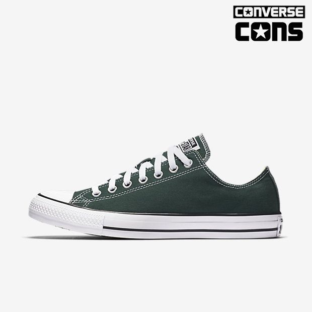 Converse Lunarlon Insole For Sale Officiel Passage Souterrain 100 Original Converse Chuck Taylor All