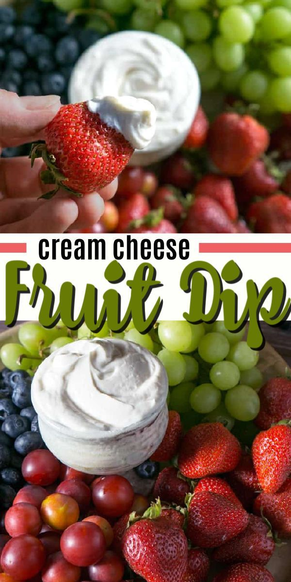 This Cream Cheese Fruit Dip is a really cool way to sneak in lots of fresh fruit on hot summer days. It's sweet and fluffy- perfect with any summer fruit!