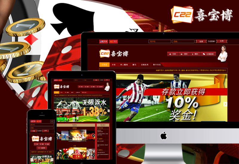 C22BET brings the excitement of betting to you through our