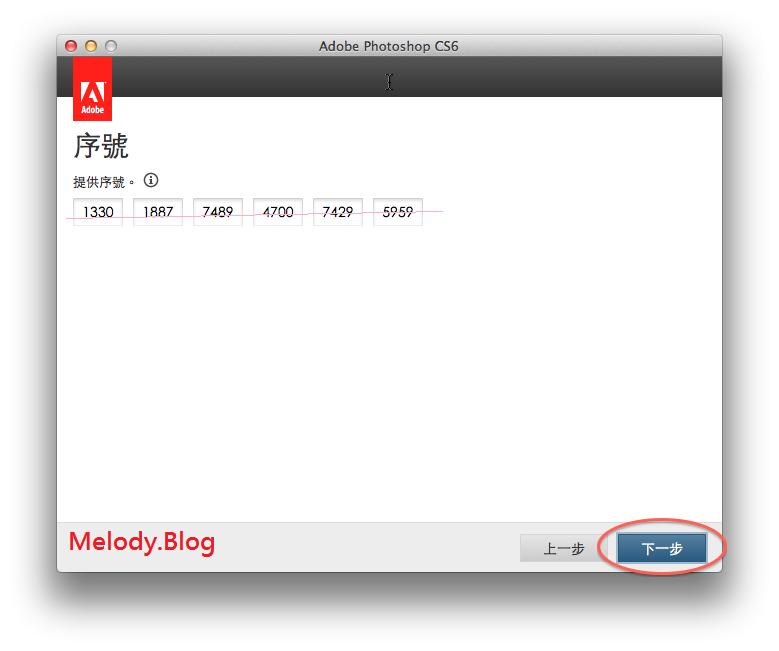 Aams Mastering Keygen Mac