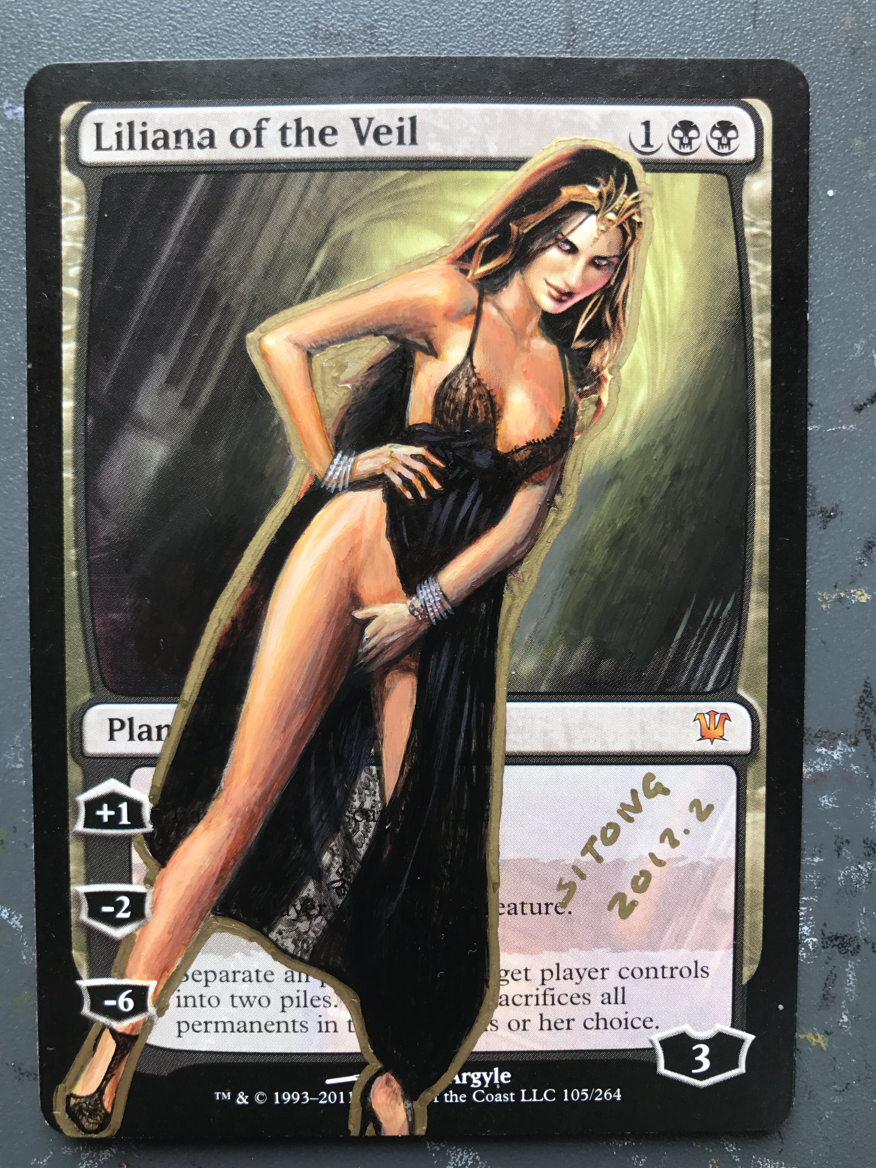 Mtg card box sexy