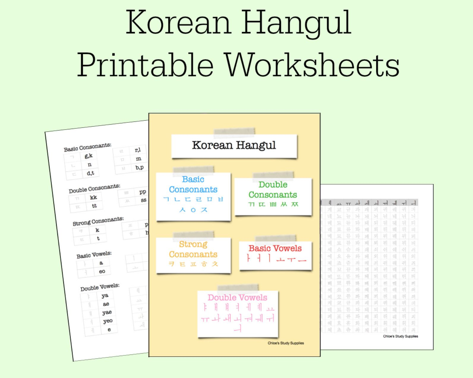 Korean Hangul Practice Printable Worksheets Learn Korean