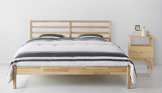 Modern Furnishings, Pine Bedroom Furniture Ikea
