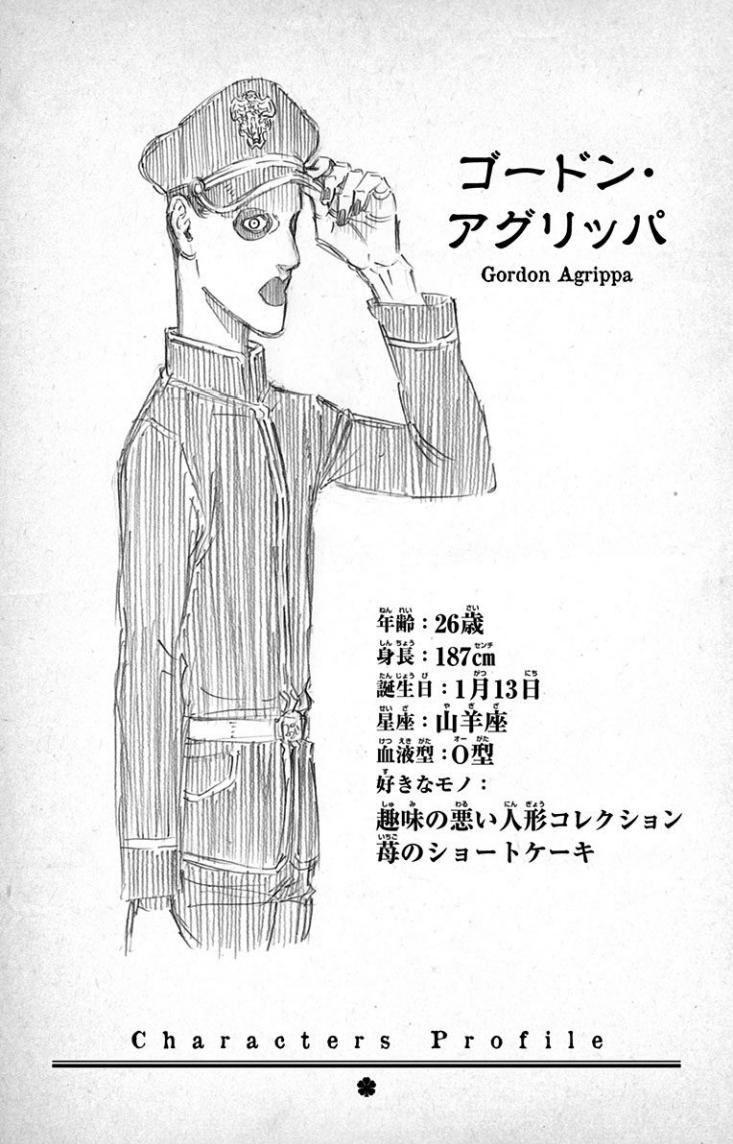 15 Gordon Black Clover Ideas Clover Black Clover Anime Black Bull