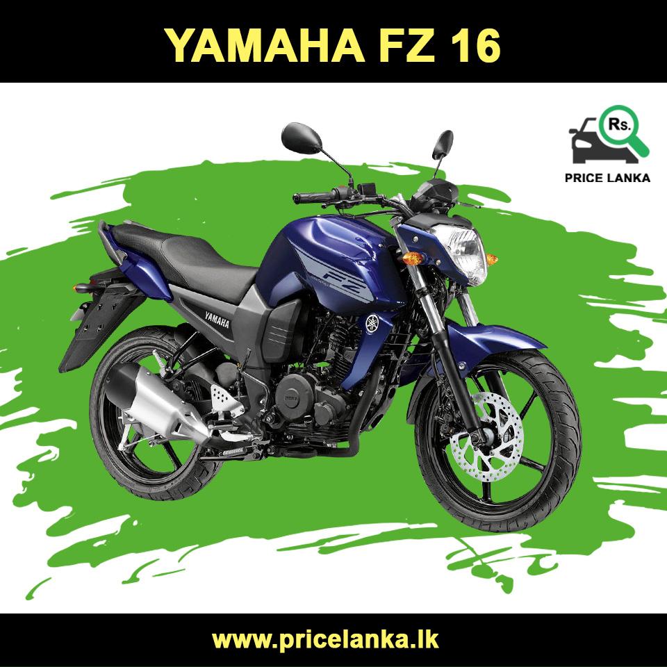Yamaha Fz Motorcycle Sri Lanka Price